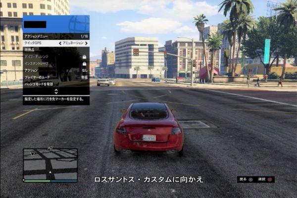 GTA5 クイックGPS