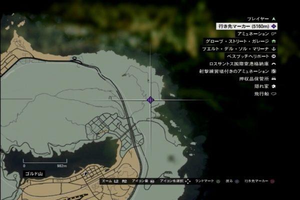 GTA5 ゴルド山の幽霊場所