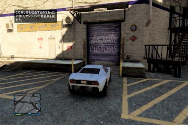 GTA5 高級車