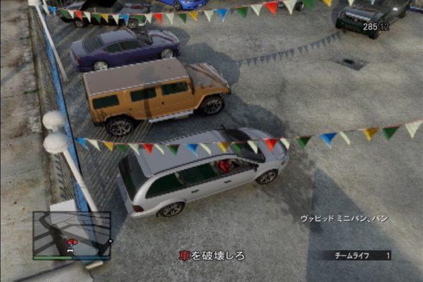 GTA5 営業妨害車移動