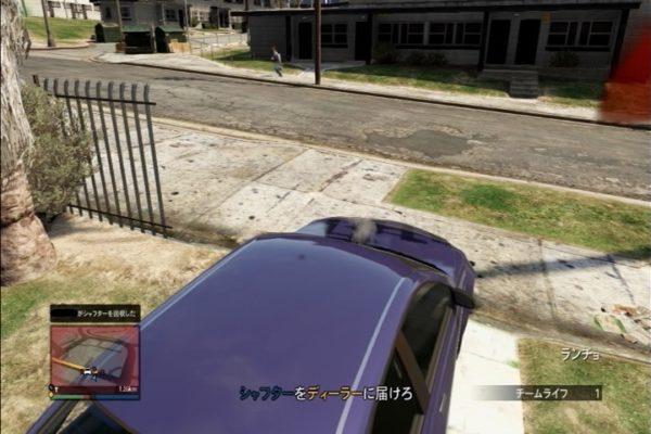 GTA5 目標回収