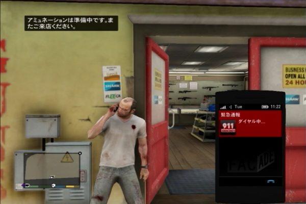 GTA5 アミュネーション通報