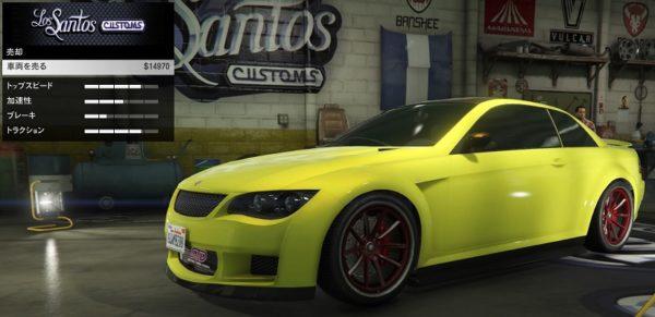 GTA5 センチネル黄