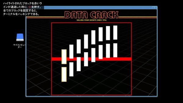 GTA5 ハッキング2