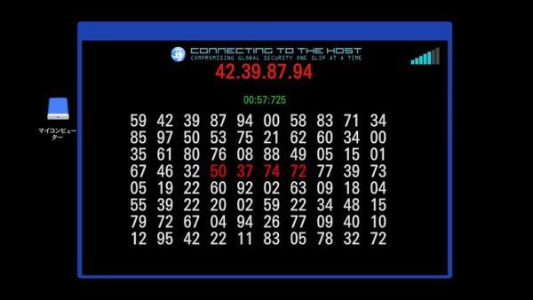 GTA5 ハッキング1