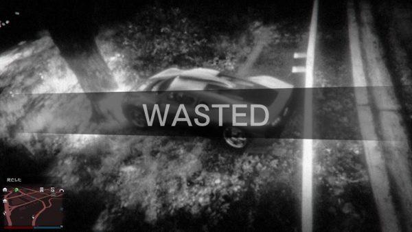 GTA5 個人車両押収