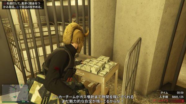 GTA5 カジノ強盗金品回収