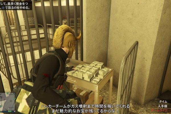 準備 強盗 gta カジノ