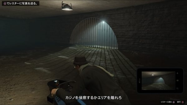 GTA5 カジノ強盗下水トンネル