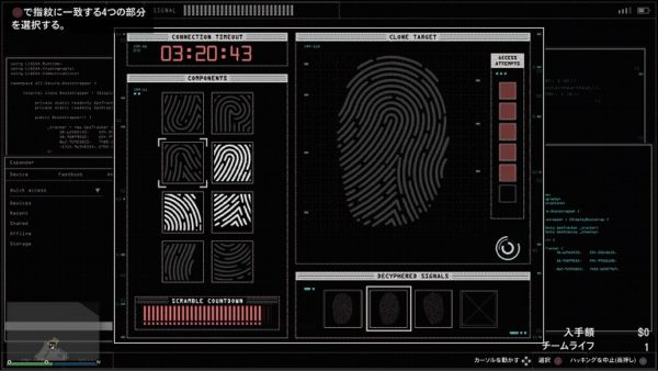 GTA5 カジノ強盗ハッキング